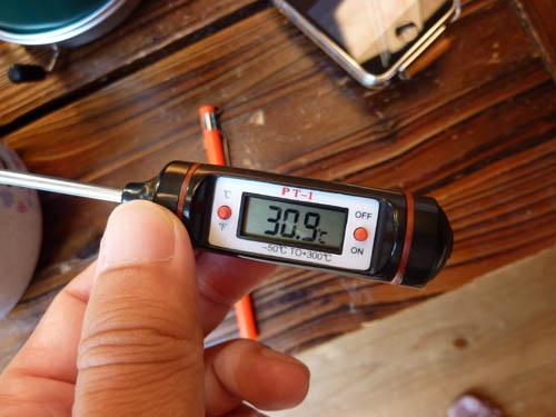 アルポットで湯沸かし中に外気温測定