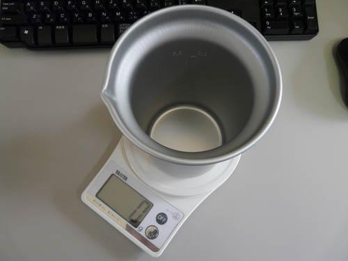 アルポットのアルミ容器を計測
