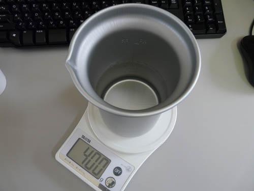 アルポット容器に水を400g
