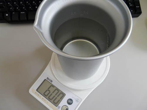 アルポット容器に水を600g