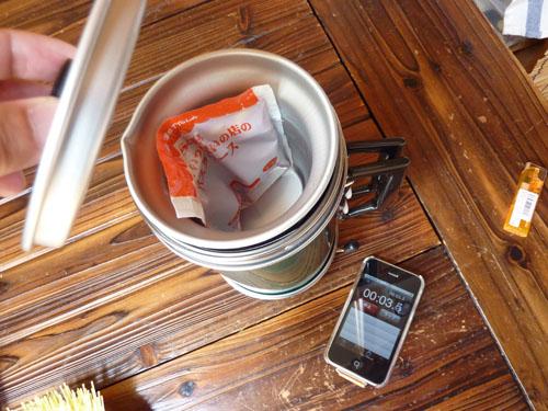 アルポットをセットして調理開始