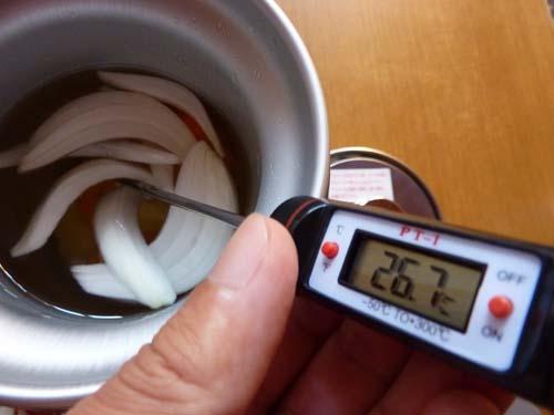 アルポットの水温を測定