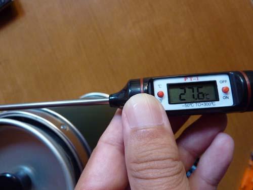外気温測定