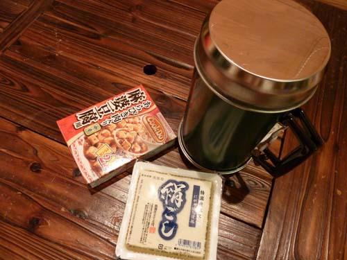 アルポットで麻婆豆腐作り